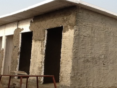 11th December 2015 Takoradi European Hospital Infectious Disease Centre
